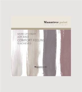 Manntree Paint